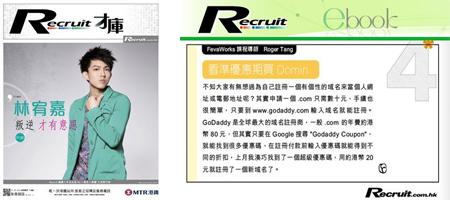 https://fevaworks.com/portal/site/images/rogertang/roger20120511recruit.jpg